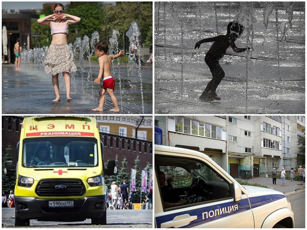 rusija,-toplotni-udar,-beba,-ljudi,-ambulanta,-policija