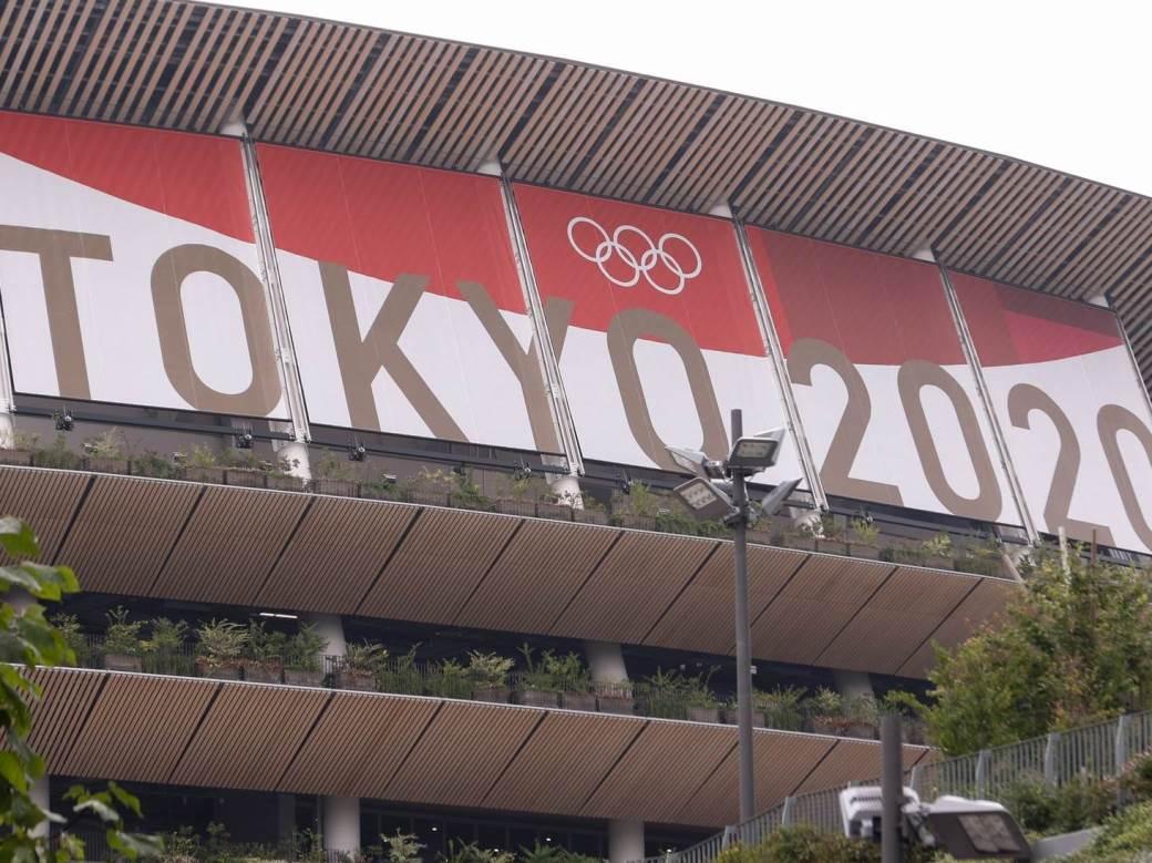 Tokio, Olimpijske igre