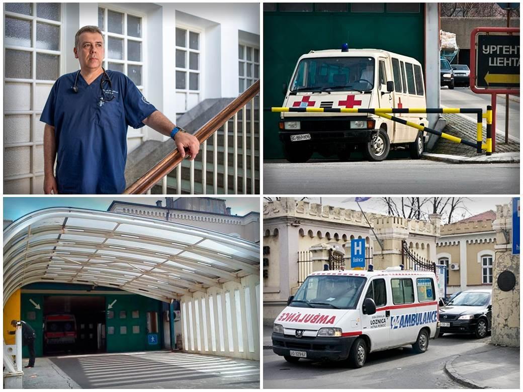 Urgentni centar lekar