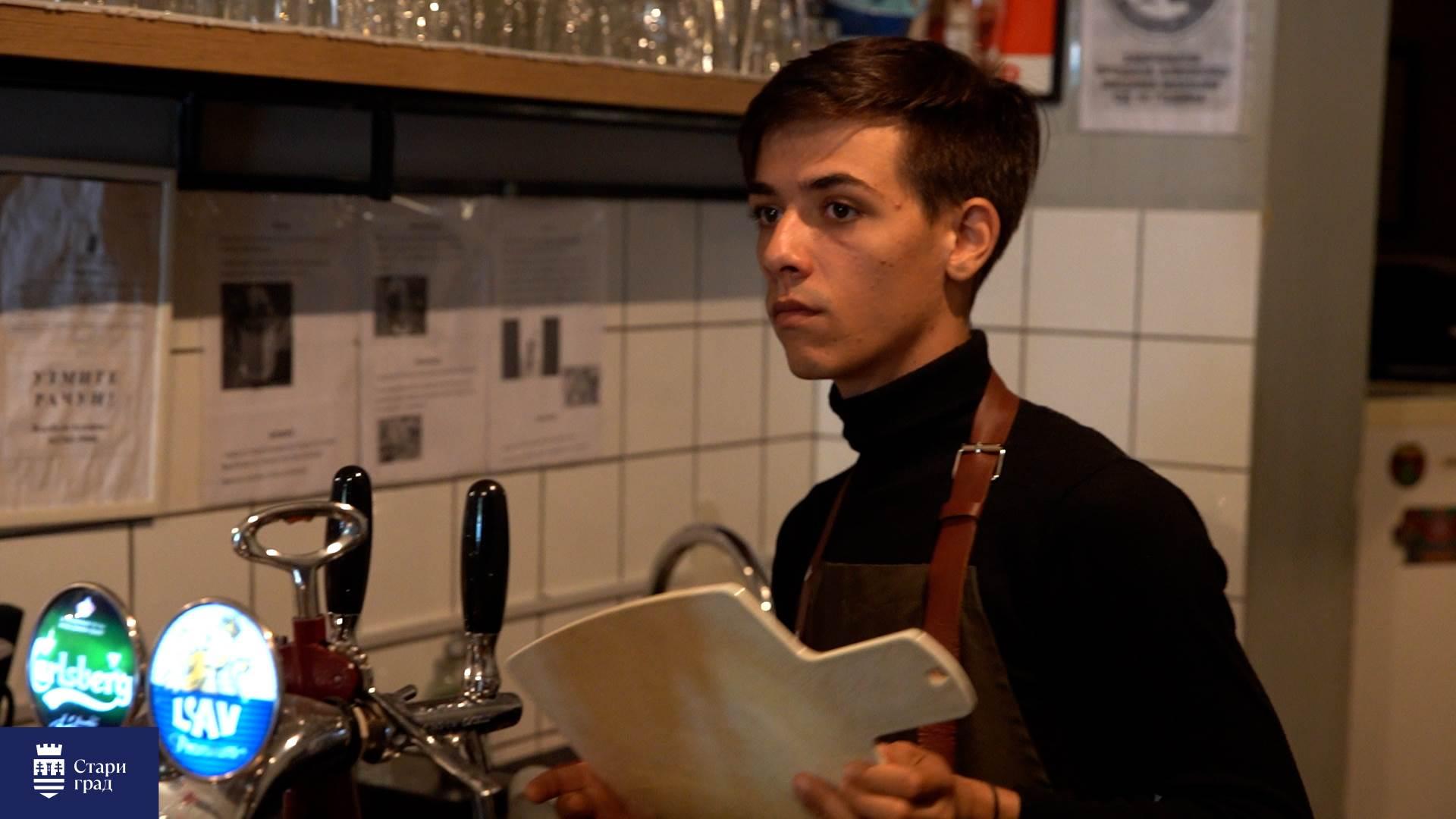 Kafić 16