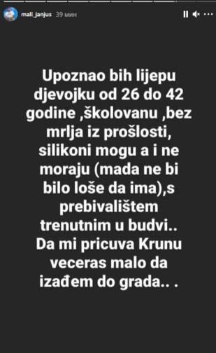 janjuš