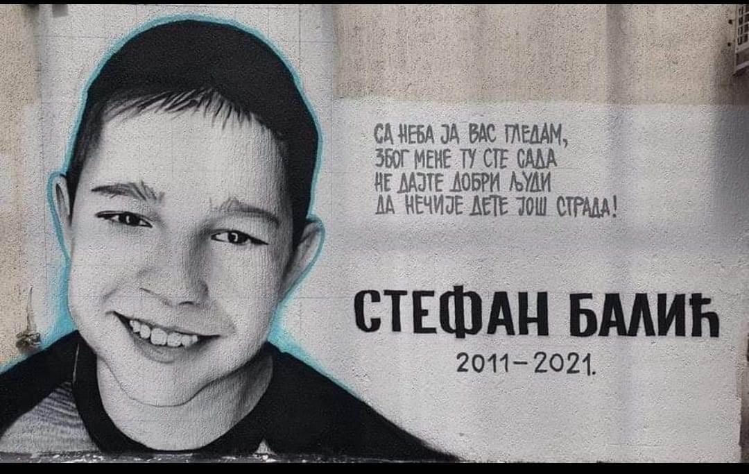 Stefan Balić