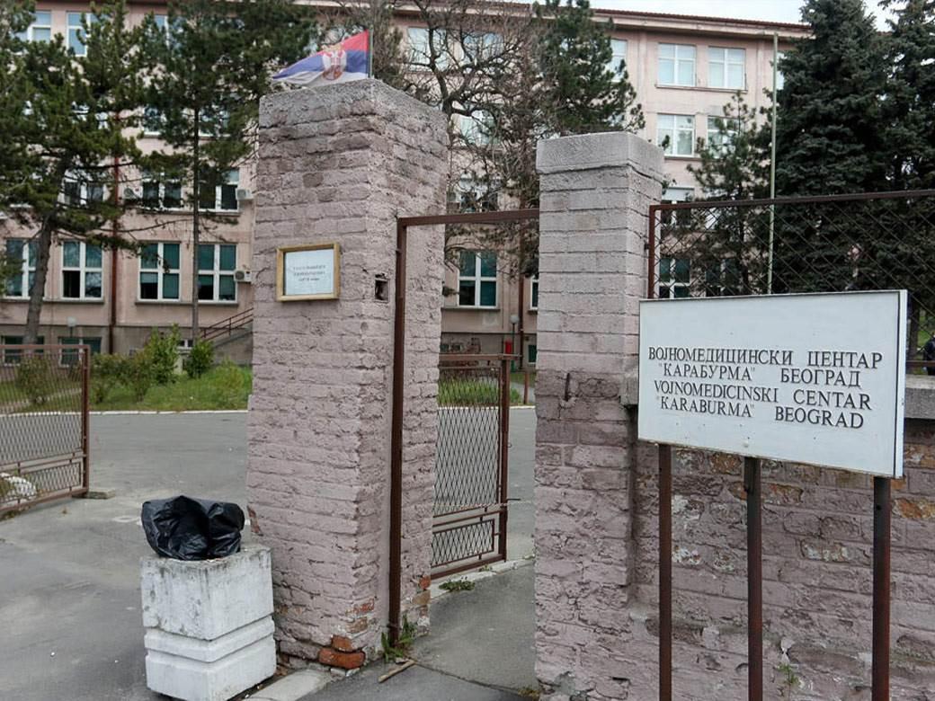 VMC Karaburma