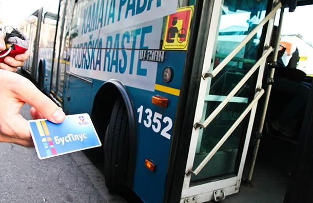 bus plus.jpg