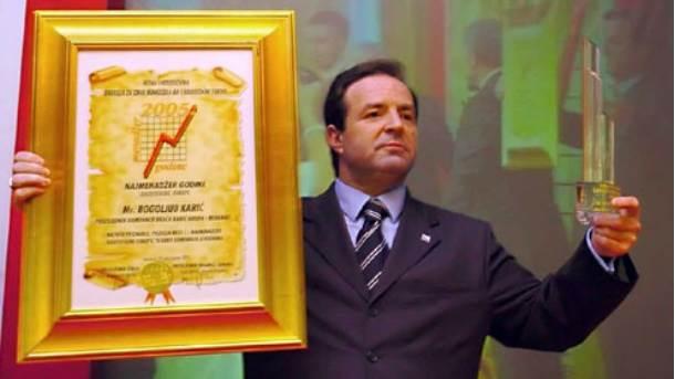 bogoljub karić-2005