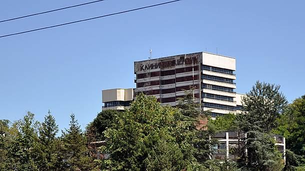 Klinički centar, Beograd, zgrada, klinički
