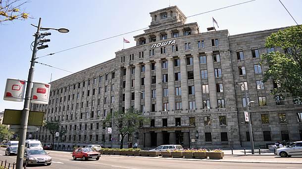 Glavna pošta, Takovska, PTT, pošta, takovska