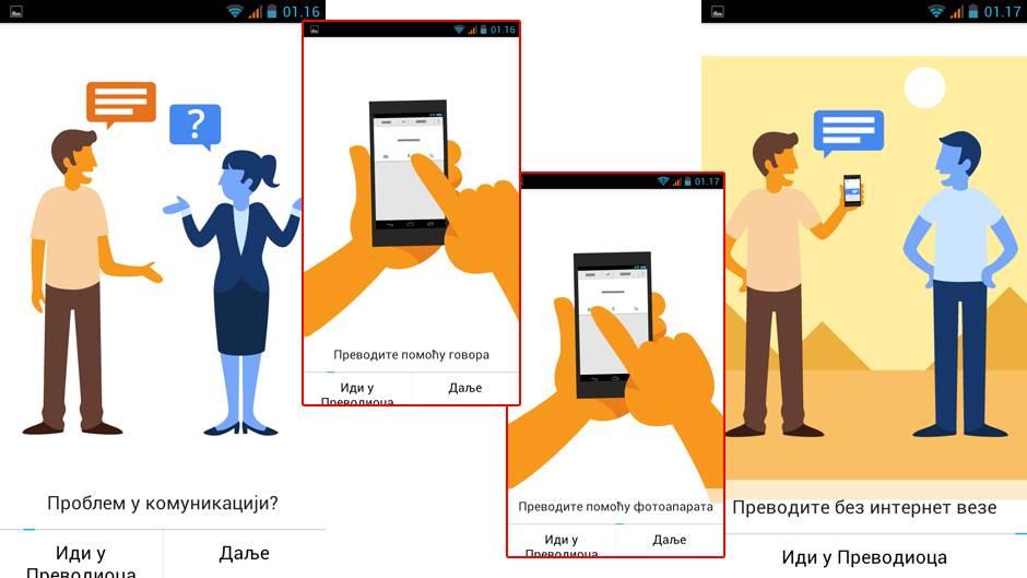 Ovi Google Servisi Dostupni Su Na Srpskom Mondo Portal