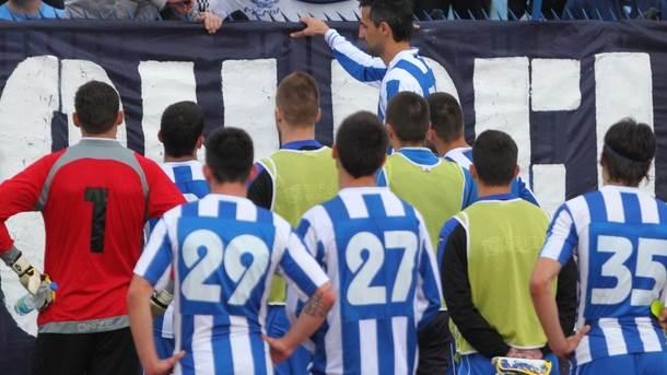 OFK Beograd, Superliga