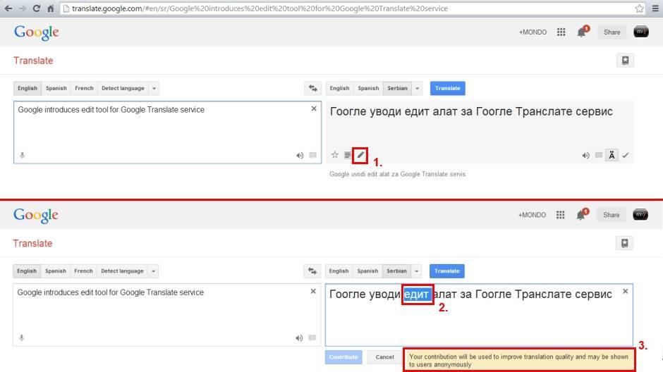 Google Translate Konačno Omogućio Izmenu Prevoda Mondo Portal