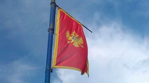 Crna Gora, zastava