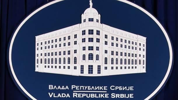 Petar-Stojanovic-vlada-srbije