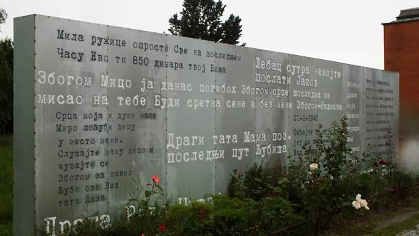 Kragujevac, spomenik, Šumarice