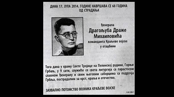 draža mihajlović, čitulja