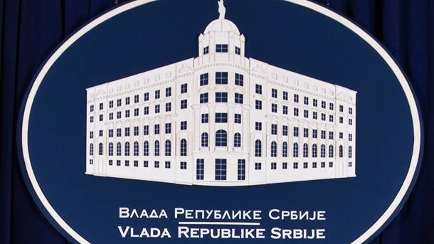 Image result for Vlada Republike Srbije