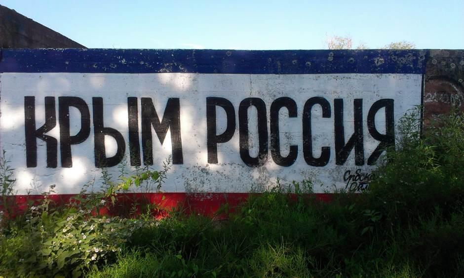 krim-rusija.jpg