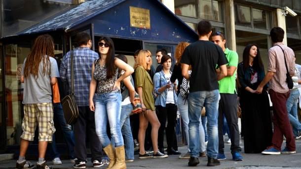 filološki fakultet, studentski protest, studenti