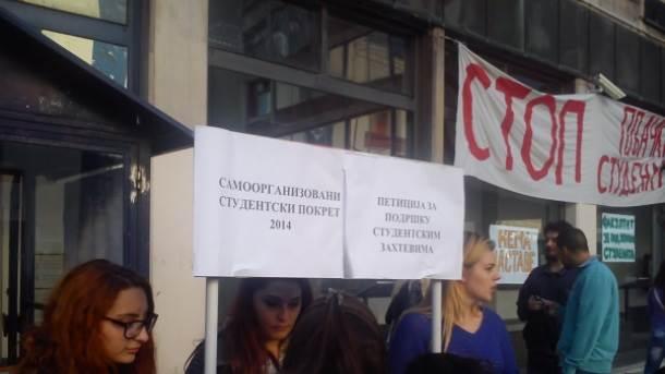 filozofski fakultet studenti protesti