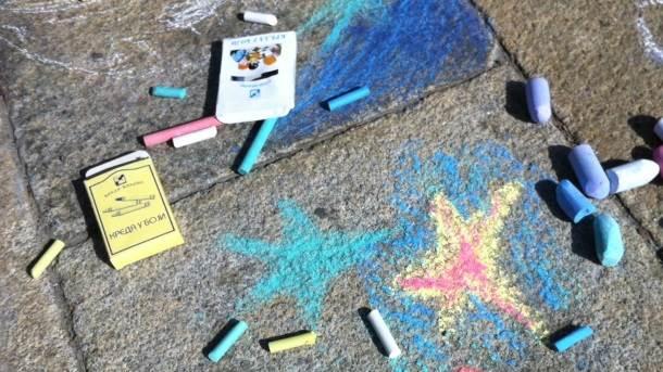 krede, dečiji crtež, crtanje, deca, igra, igranje, igračke