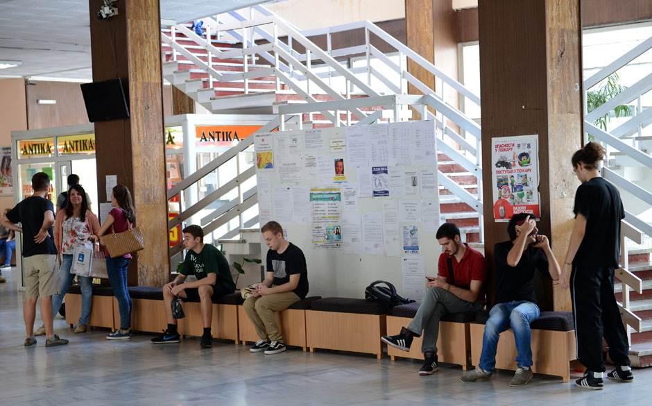 Studenti, OVO treba da znate! (FOTO)