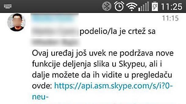 Skype, Skype Edit