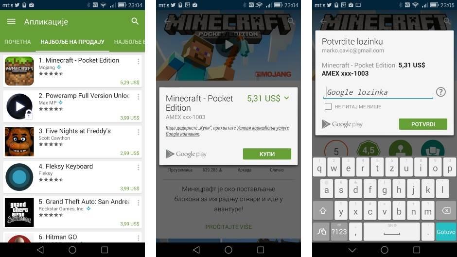 Kako da kupiš Android aplikacije