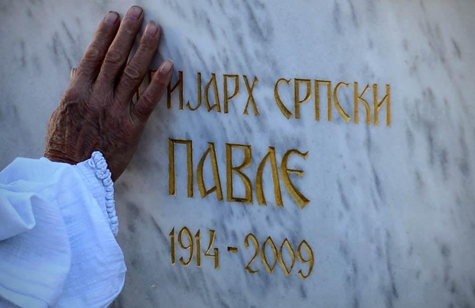 Danas se navršava pet godina od smrti patrijarha srpskog Pavla.
