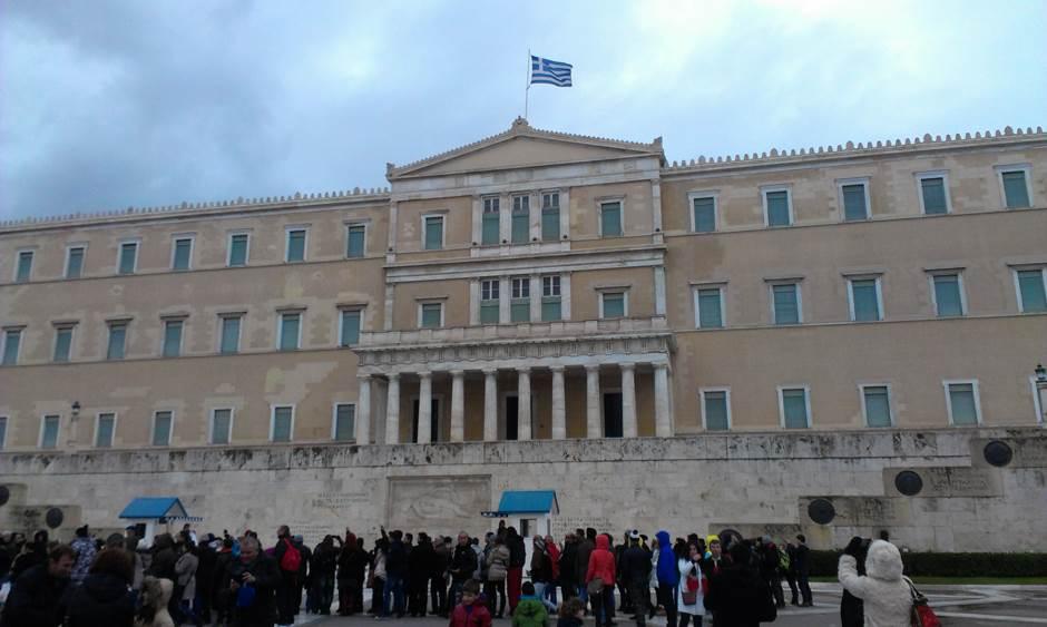 Atina, Grčka, Skupština, Sintagma