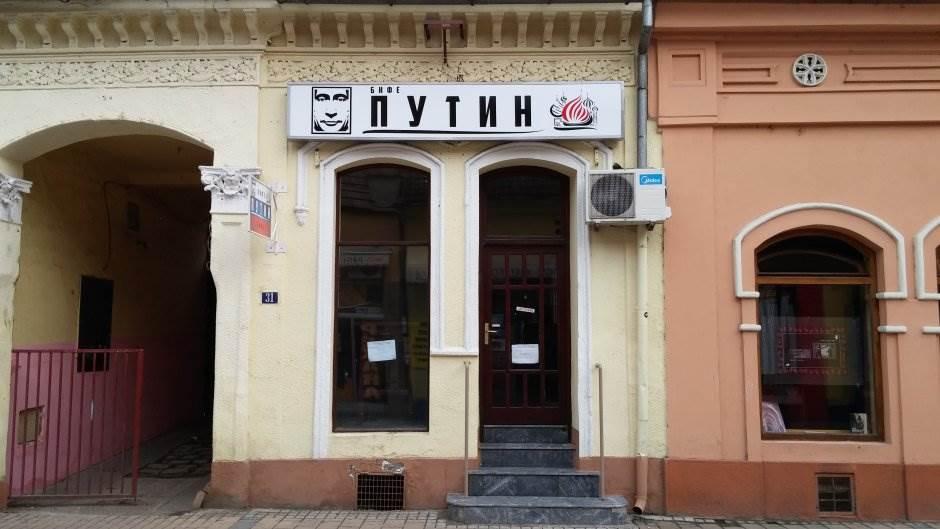 Putin-Novi-Sad-1.jpg