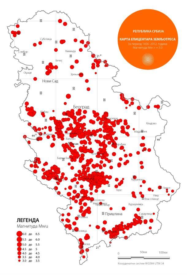 Oprez: Srbija se može tresti već sutra