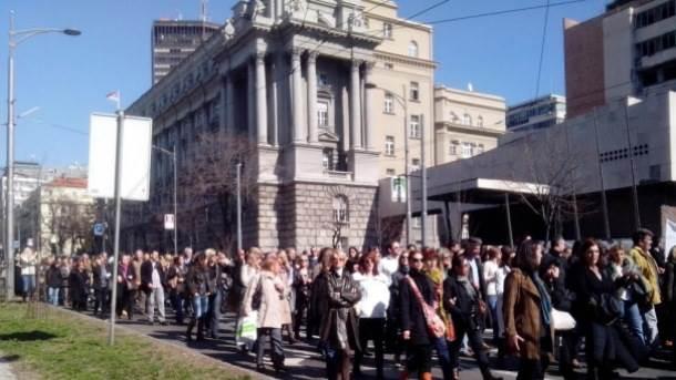 protest prosvetari štrajk kneza miloša prosveta protest