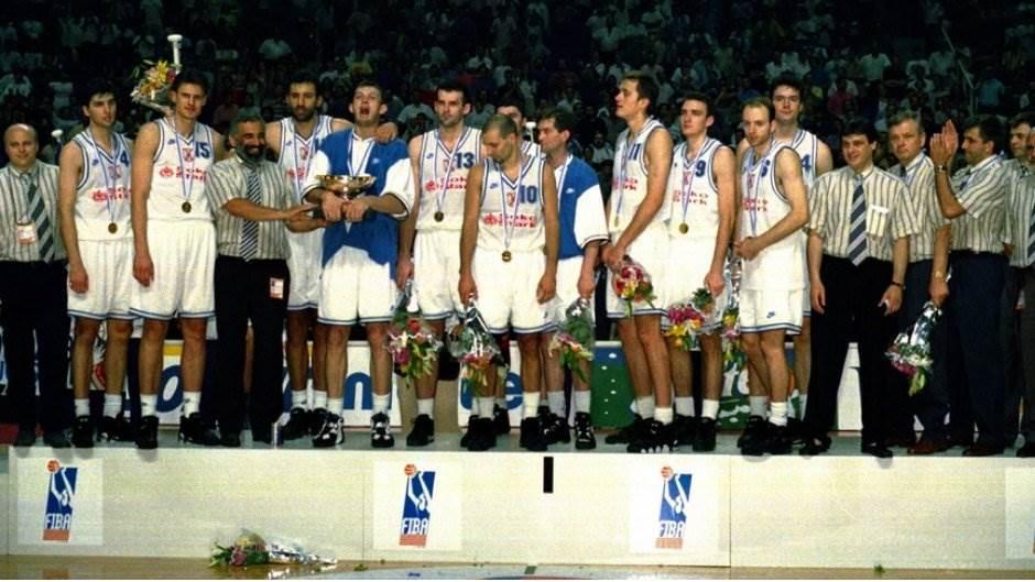 Vesti - Atina 1995. zauvek!