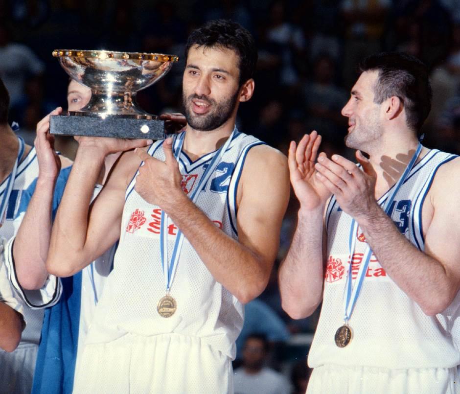 Atina 1995, zauvek!