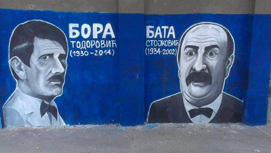 mural, glumci, Bora Todorović, Bata Stojković