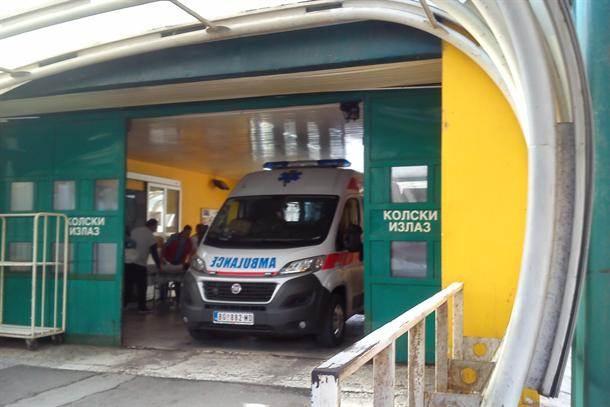 Urgentni centar