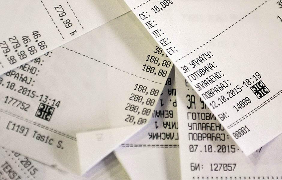 """""""Uzmi račun i pobedi"""": Duplo veći fond za nagrade"""