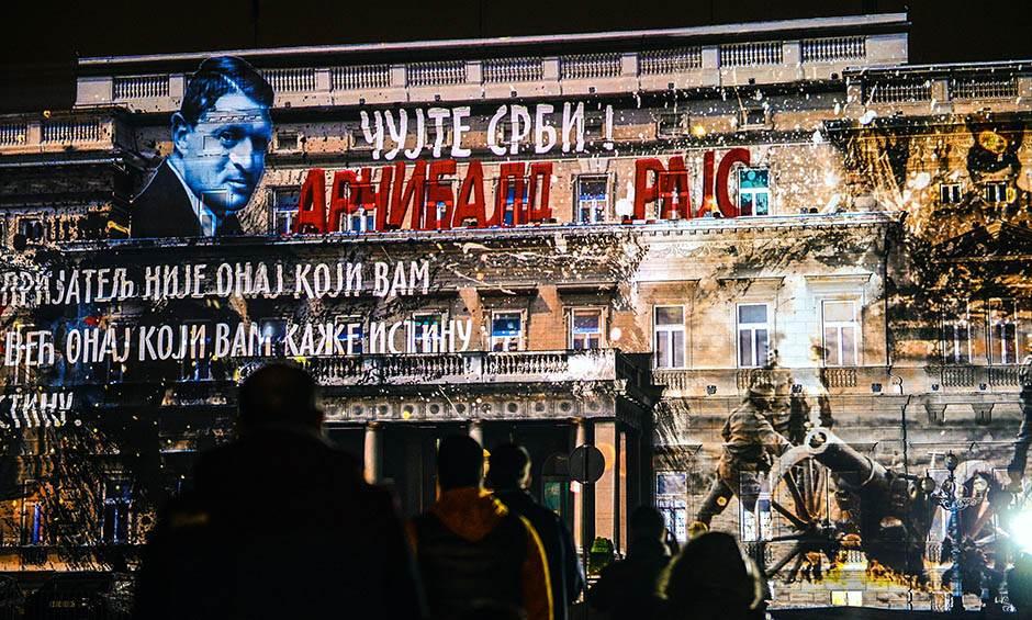 arcibald rajs, arčibald rajs, stari dvor, kulturizacija, projekcija, beograd, istaknuti srbi, skupština grada beograda, 4d