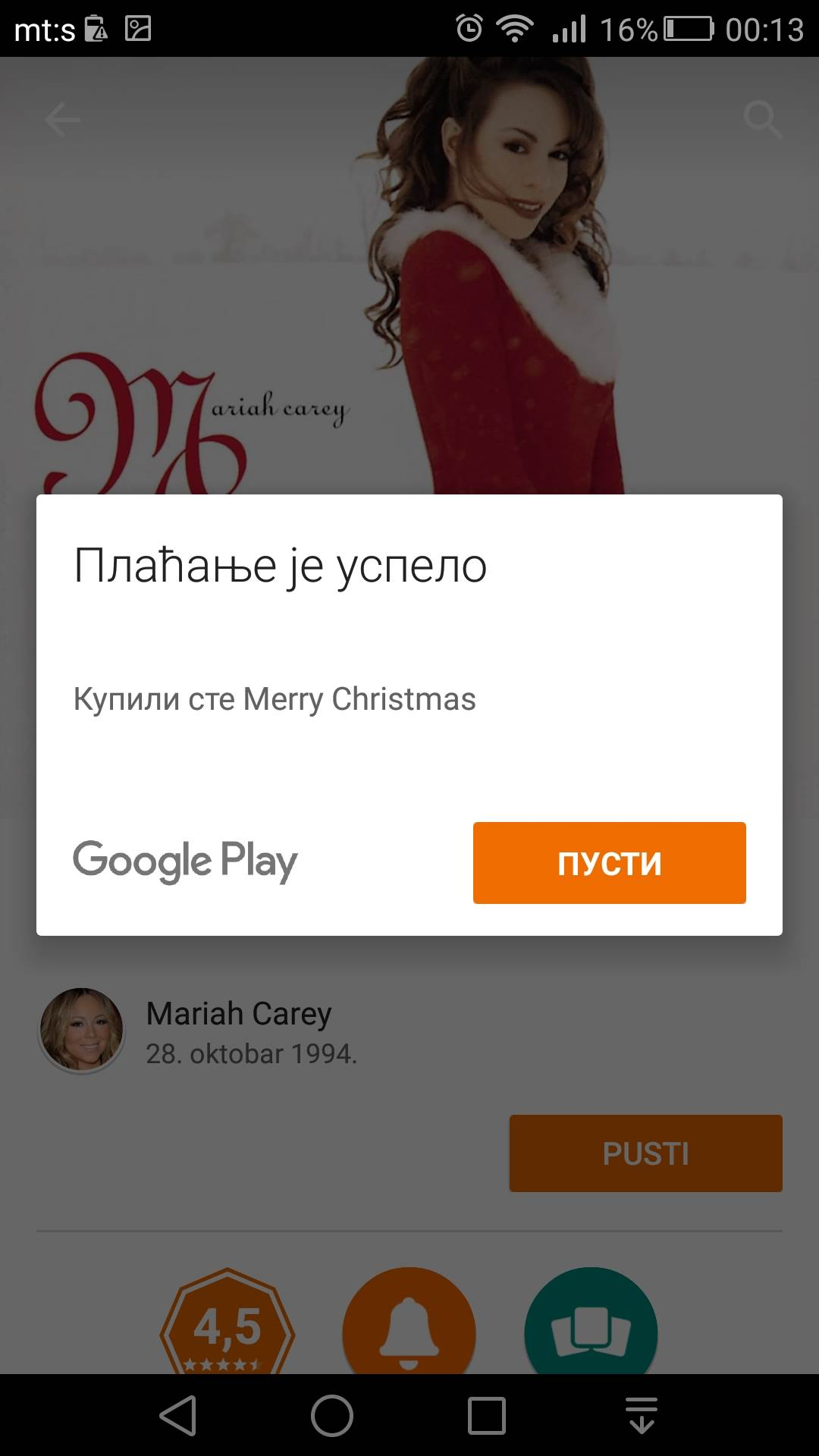 Novi Android servis kod nas: Google Play Music