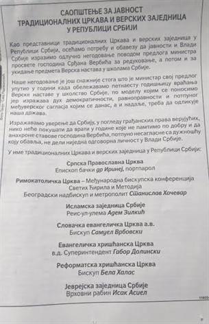 Πολιτική Εκκλησία Verbić