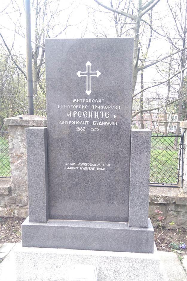MRAČNA TAJNA SRBIJE:Pasja groblja žrtava komunizma