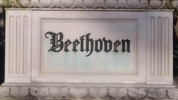 kompozitori, Beč, Austrija, groblje, Betoven