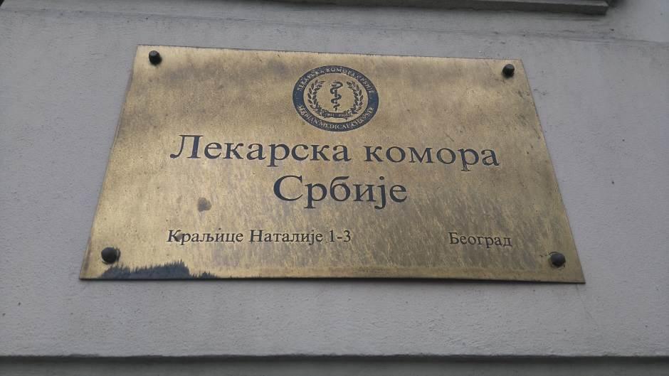 lekari, Lekarska komora Srbije, lekarska komora