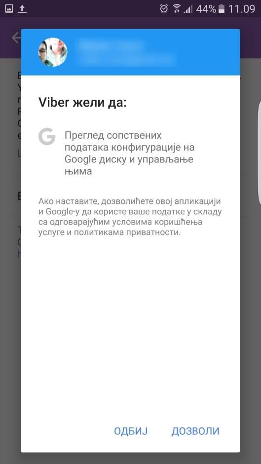 Viber ima novu opciju: Sačuvajte sve poruke zauvek