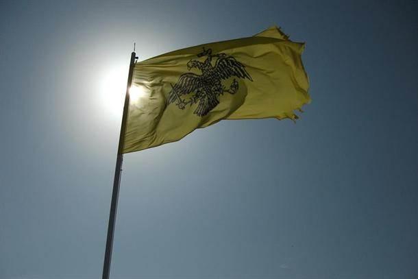 Zastave Svete gore