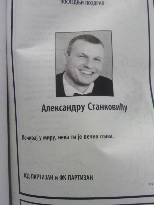 čitulja, Partizan, aleksandar stanković