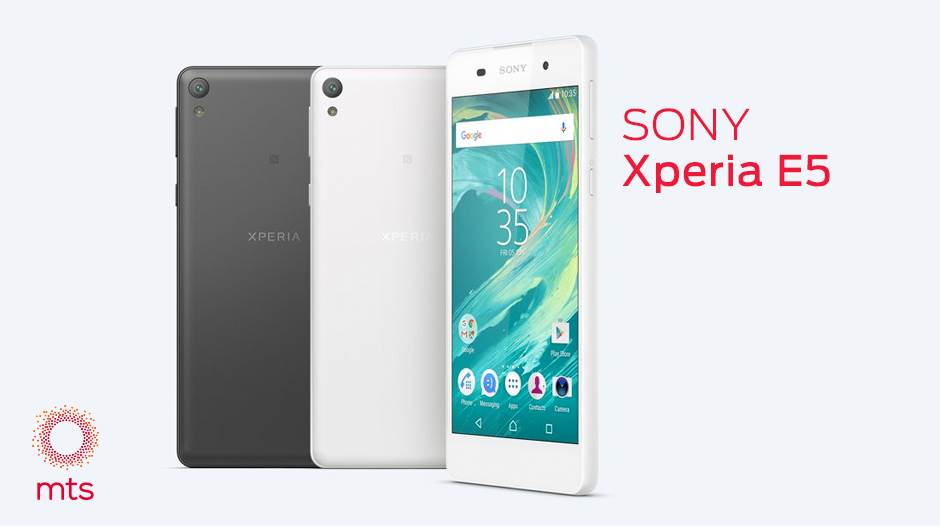 Telefon koji jednostavno RADI: Sony Xperia E5 test