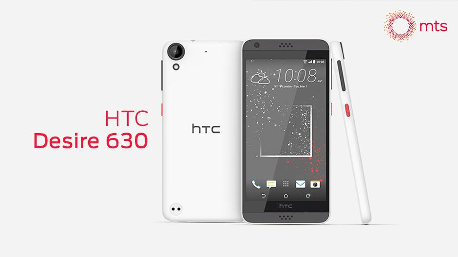 Snižen HTC Desire 630 DS: Test + VIDEO