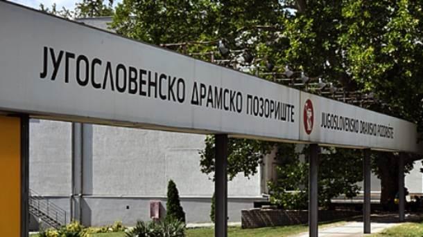 jugoslovensko dramsko, jdp