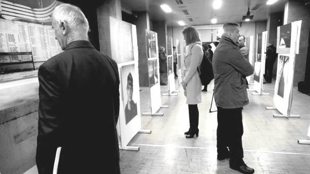 rat sjećanja, izložba
