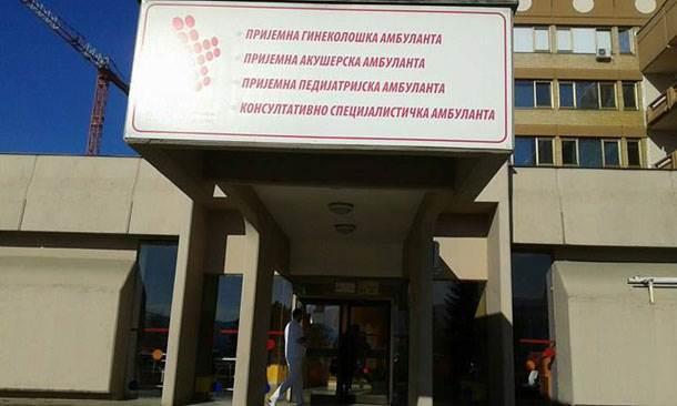 Ginekologija, Akušerstvo, UKC Banjaluka